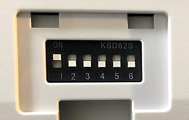HHKB-DIPスイッチの画像