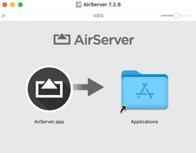 AirServerインストール中の画像