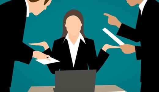 典型的ダメな会社の6つの特徴とは?