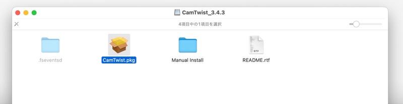 CamTwist.pkgを開こう