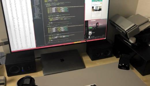 DellのU3219QはMacBook用モニターとして最適だった