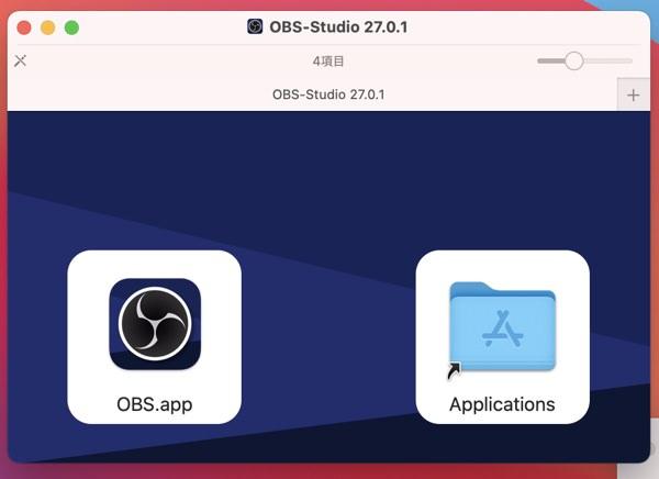 OBS.appをMacのアプリケーションにドラッグ