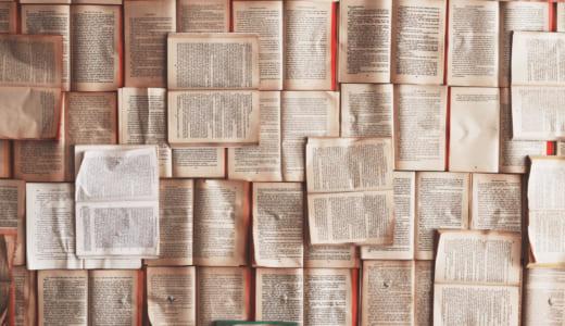 SEO強いのはどっち?1ページ、1キーワード型か情報強化型か